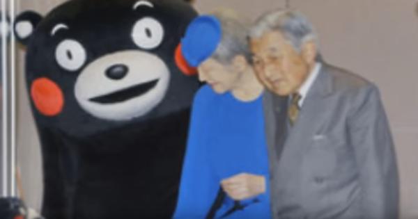 熊本県「くまもん?無礼だ呼べるか!」 皇后陛下「くまもんは?」 県「おい!くまもんを呼べ!!」