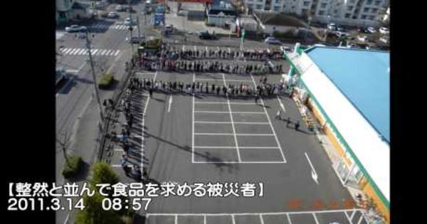 【海外の反応】東日本大震災。列に並ぶ日本人・秩序とマナー